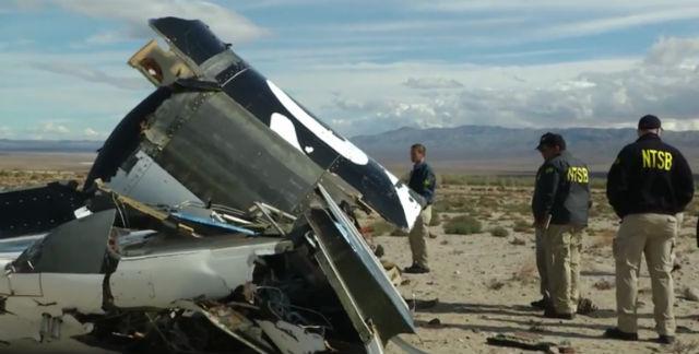В расследовании катастрофы экспертам NTSB помогало ФБР (фото NTSB).
