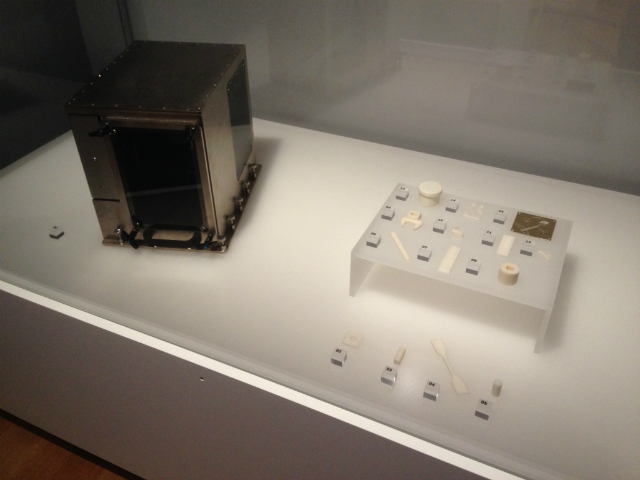 Космический 3D-принтер был создан компанией Made in Space (фото NASA).