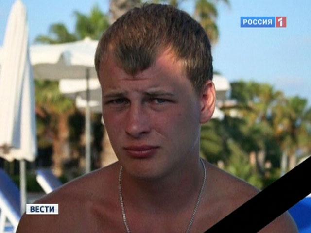 Фото простых русских парней 6 фотография