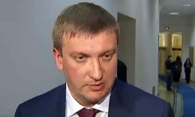 Министр юстиции украины