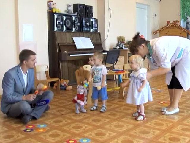 Дом малютки в луганске официальный сайт