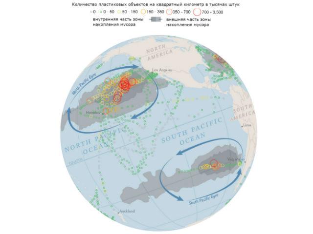 Морские экологи составили карту загрязнения Мирового океана пластиковым мусором (иллюстрация Andrés Cozar, University of Cádiz).