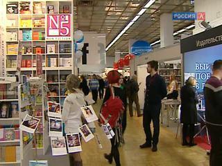 Новости культуры. Эфир от 27.11.2015 (19:30)