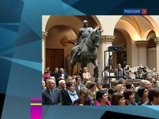 Новости культуры. Эфир от 30.12.2015 (23:30)