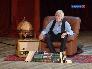 Новости культуры. Эфир от 04.02.2016 (23:30)