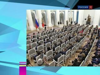 Новости культуры. Эфир от 10.02.2016 (19:30)