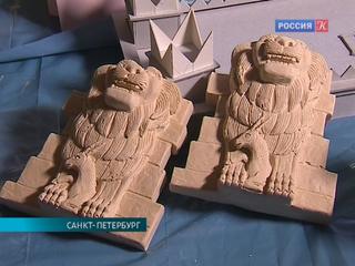 Новости культуры. Эфир от 04.05.2016 (15:00)