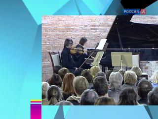 Новости культуры. Эфир от 05.05.2016 (15:00)