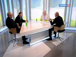 Наблюдатель. Андрей Боков, Сергей Скуратов и Юрий Григорян. Эфир от 23.05.2016