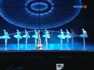 Новости культуры. Эфир от 24.05.2016 (23:30)