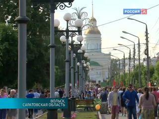 Новости культуры. Эфир от 30.05.2016 (15:00)