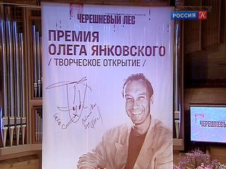 Новости культуры. Эфир от 30.05.2016 (23:30)