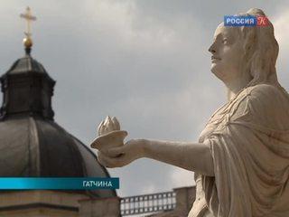 Новости культуры. Эфир от 31.05.2016 (15:00)