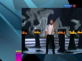 Новости культуры. Эфир от 21.10.2016 (19:30)