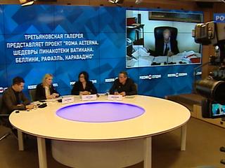 Новости культуры. Эфир от 25.10.2016 (15:00)