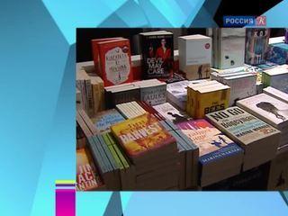 Новости культуры. Эфир от 30.11.2016 (19:30)