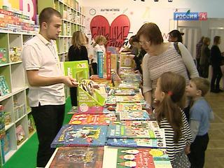 Новости культуры. Эфир от 01.12.2016 (23:30)