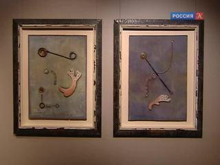 Новости культуры. Эфир от 07.12.2016 (23:30)