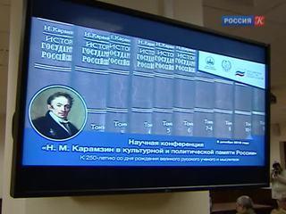 Новости культуры. Эфир от 08.12.2016 (15:00)