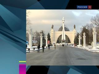 Новости культуры. Эфир от 18.01.2017 (10:00)