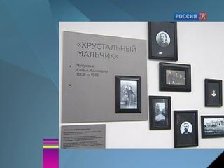 Новости культуры. Эфир от 18.01.2017 (15:00)