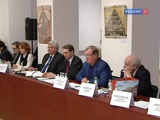 Новости культуры. Эфир от 23.01.2017 (15:00)