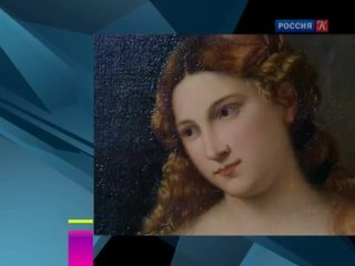 Новости культуры. Эфир от 24.01.2017 (10:00)