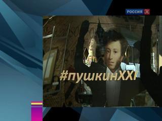 Новости культуры. Эфир от 17.02.2017 (10:00)