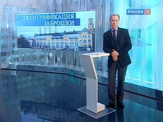 Новости культуры с Владиславом Флярковским. Эфир от 25.02.2017 (17:00)