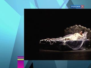Новости культуры. Эфир от 22.02.2017 (23:40)
