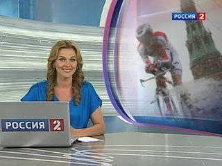 лопаты детской, новости россия 2 онлайн среди