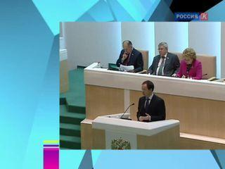 Новости культуры. Эфир от 21.05.2014 (19:00)