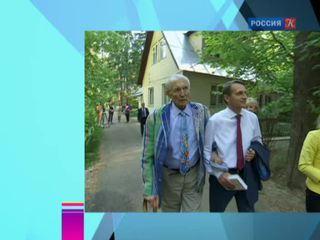 Новости культуры. Эфир от 22.05.2014 (15:00)
