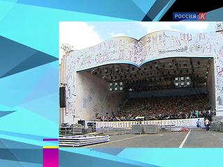 Новости культуры. Эфир от 23.05.2014 (15:00)
