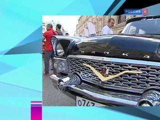 Новости культуры. Эфир от 28.07.2014 (10:00)