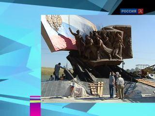 Новости культуры. Эфир от 29.07.2014 (10:00)