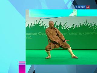 Новости культуры. Эфир от 18.08.2014 (10:00)