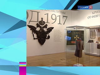 Новости культуры. Эфир от 21.08.2014 (23:00)