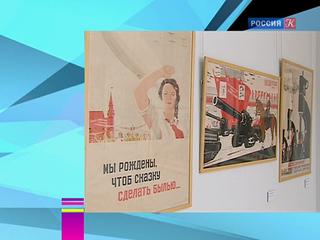Новости культуры. Эфир от 22.08.2014 (10:00)