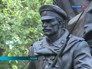 Новости культуры. Эфир от 22.08.2014 (23:00)