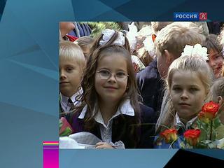 Новости культуры. Эфир от 01.09.2014 (10:00)