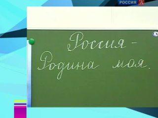 Новости культуры. Эфир от 01.09.2014 (23:00)