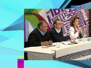 Новости культуры. Эфир от 10.09.2014 (10:00)