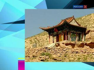 Новости культуры. Эфир от 11.09.2014 (10:00)