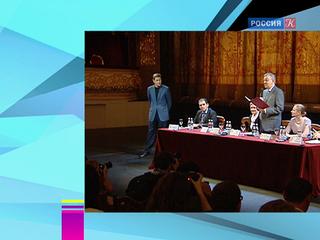 Новости культуры. Эфир от 12.09.2014 (19:00)