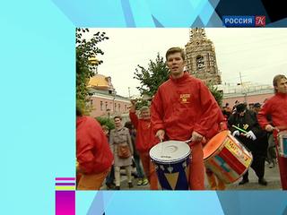 Новости культуры. Эфир от 15.09.2014 (15:00)