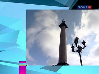 Новости культуры. Эфир от 15.09.2014 (19:00)