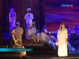 Новости культуры. Эфир от 18.09.2014 (15:00)