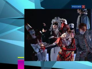 Новости культуры. Эфир от 19.09.2014 (15:00)