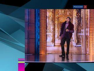 Новости культуры. Эфир от 26.09.2014 (15:00)